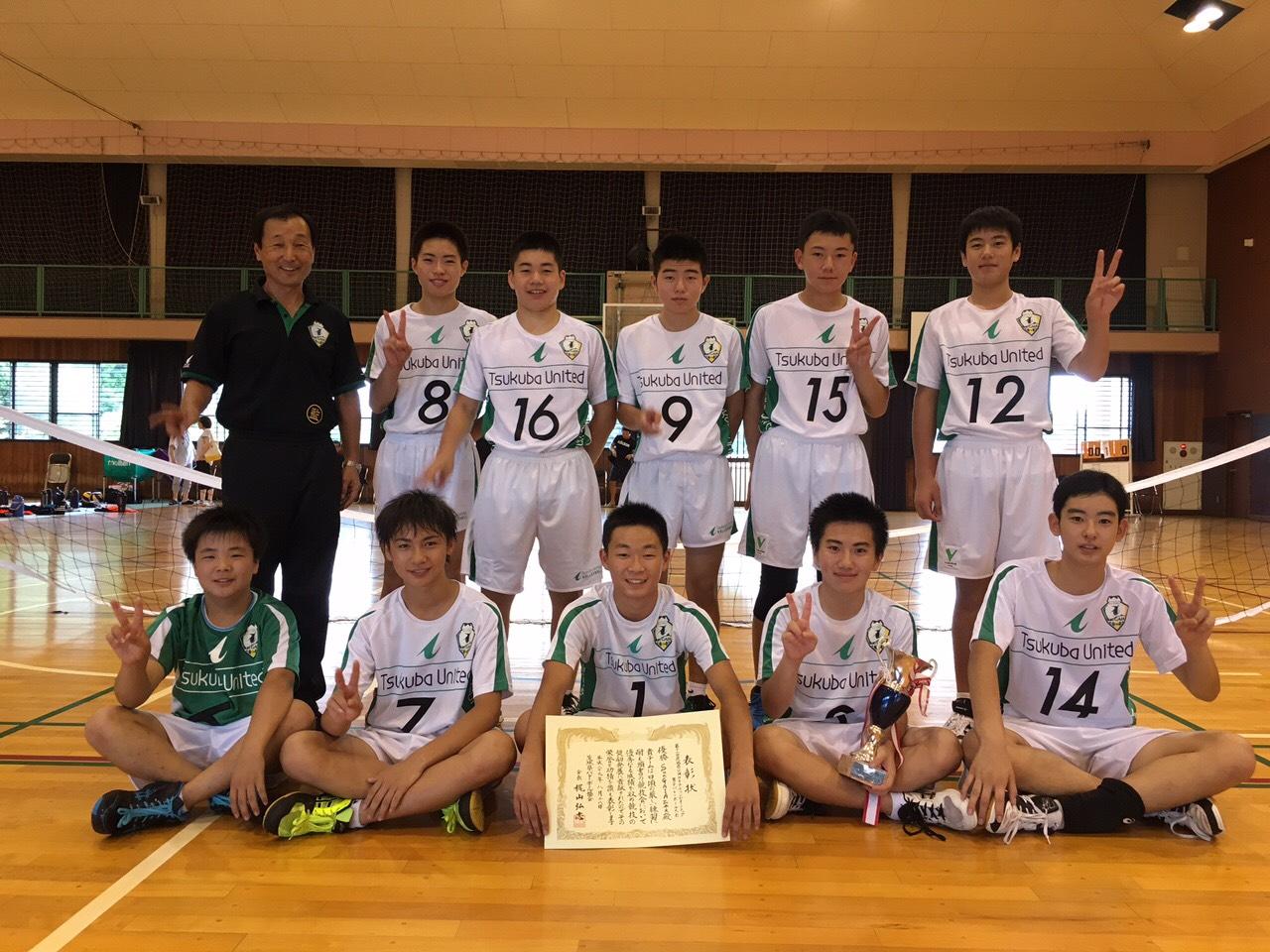 第12回茨城県U14クラブチャンピオンシップ男子バレーボール大会」で、Sun GAIA Jr.ユース男子選抜チームが優勝