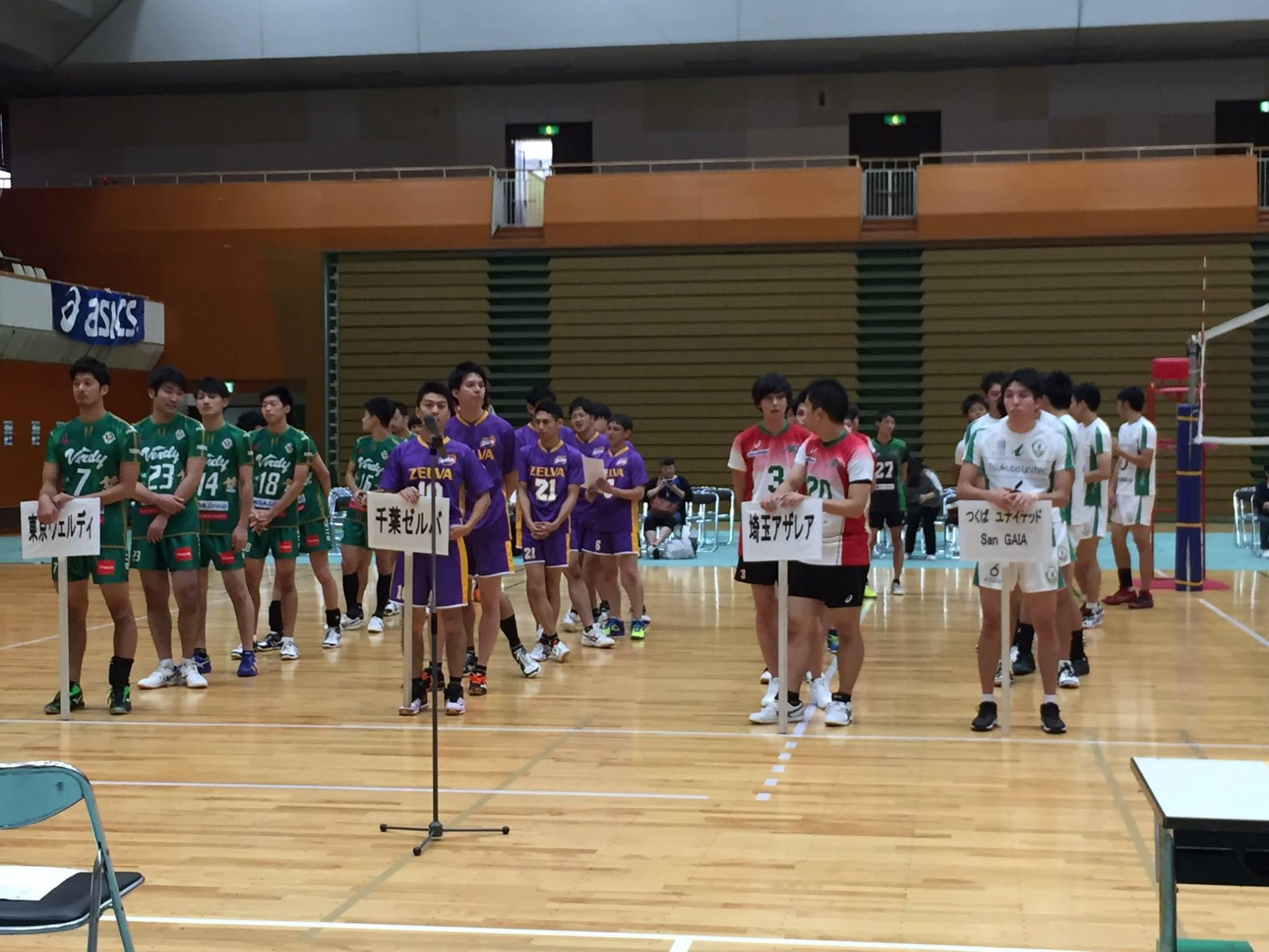2017サマーカップ 関東男子Vクラブチーム 最強決定戦