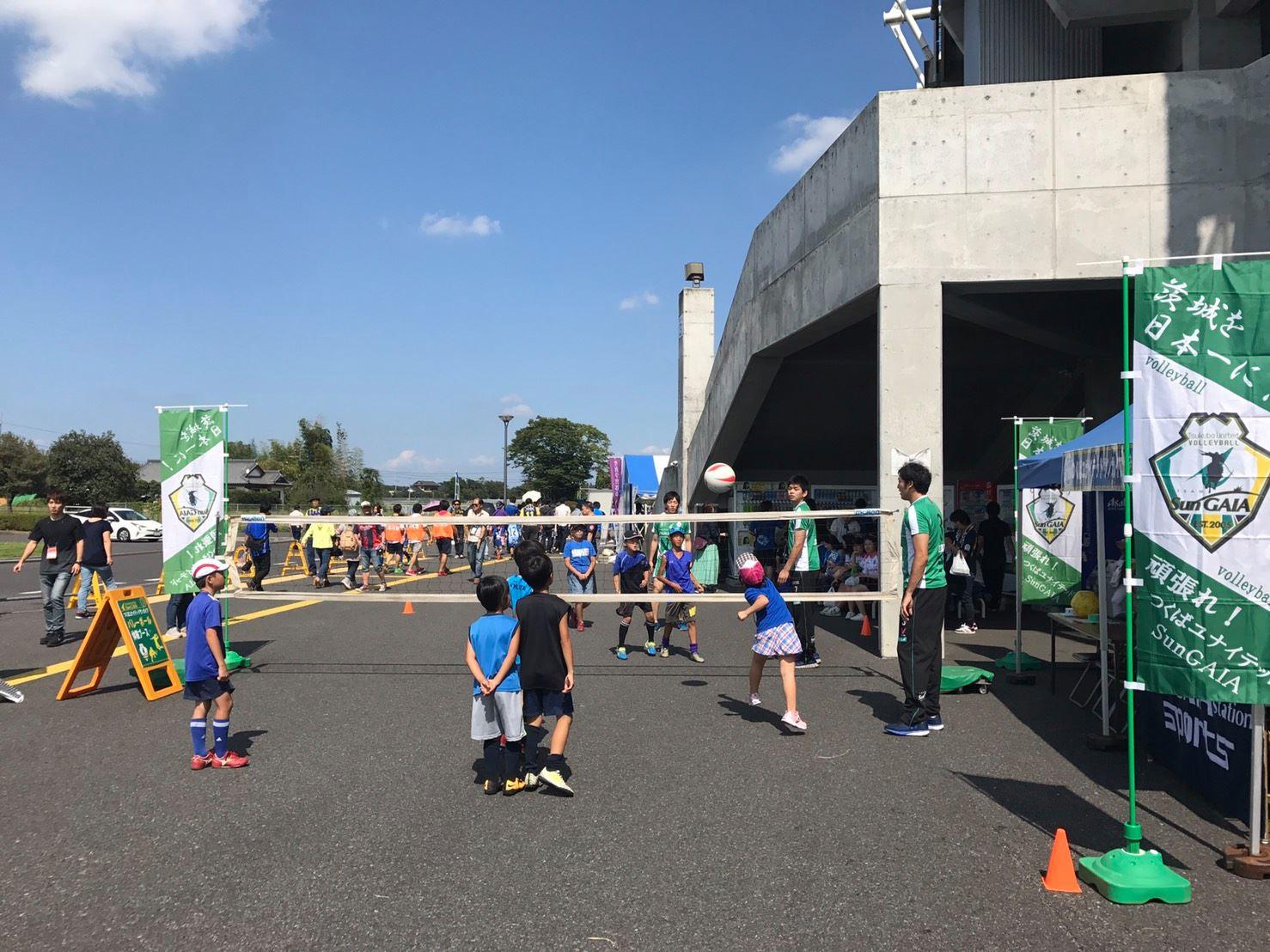 水戸ホーリーホック ホームゲーム バレーボール体験ブース