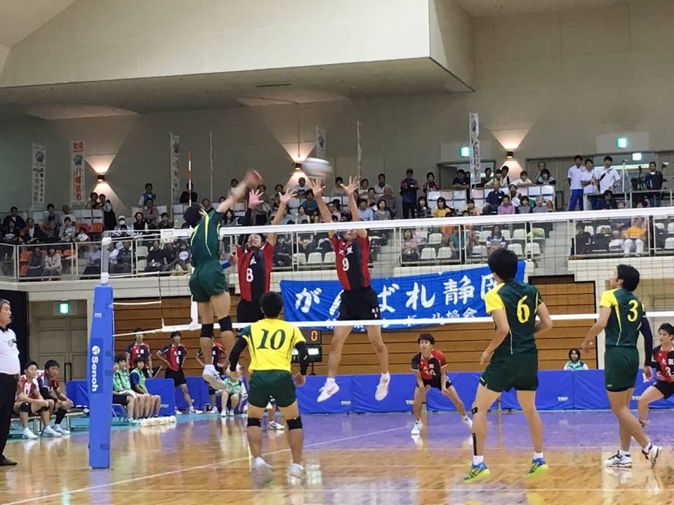 えひめ国体≪準々決勝≫試合結果