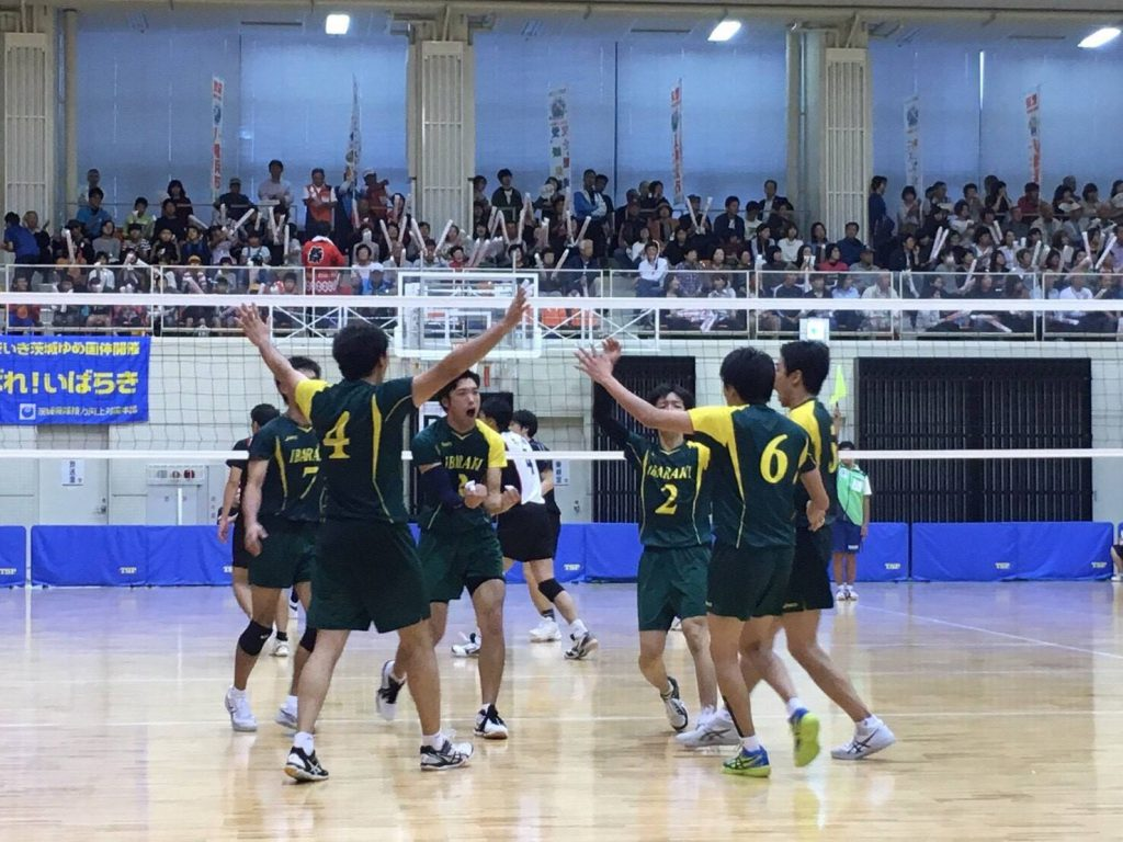 第72回国民体育大会 笑顔つなぐえひめ国体 バレーボール競技